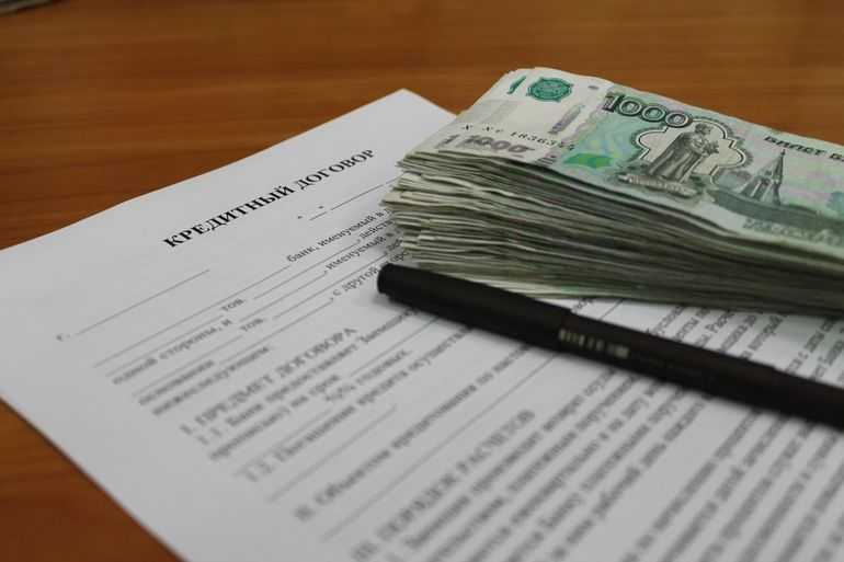 Как законно списать кредитный долг