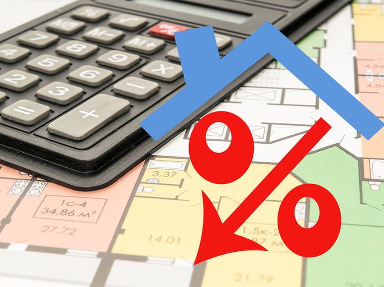 рефинансирование ипотеки топ банков