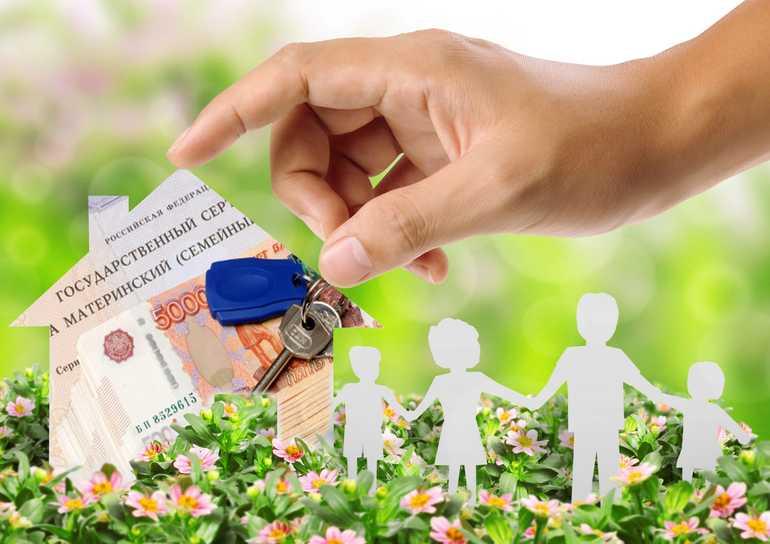 Получения сертификата на получение жилья