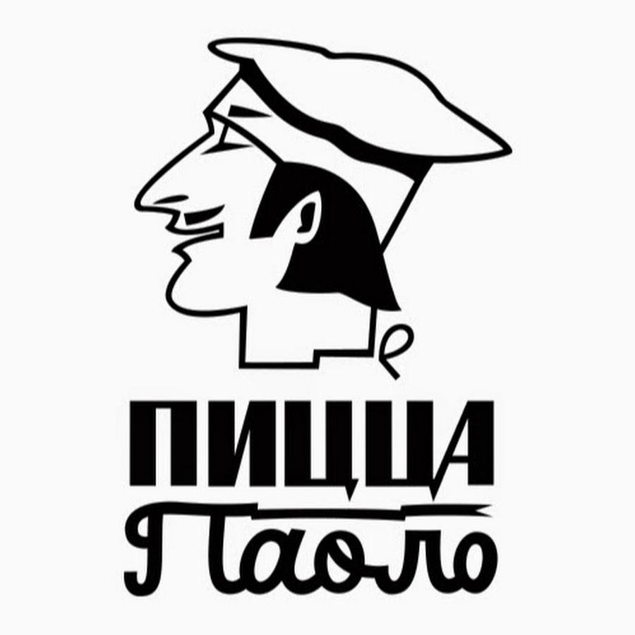 пицца Паоло франшиза отзывы