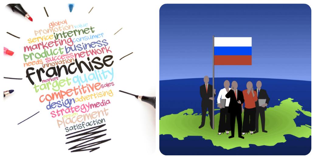 Franchajzing v Rossii