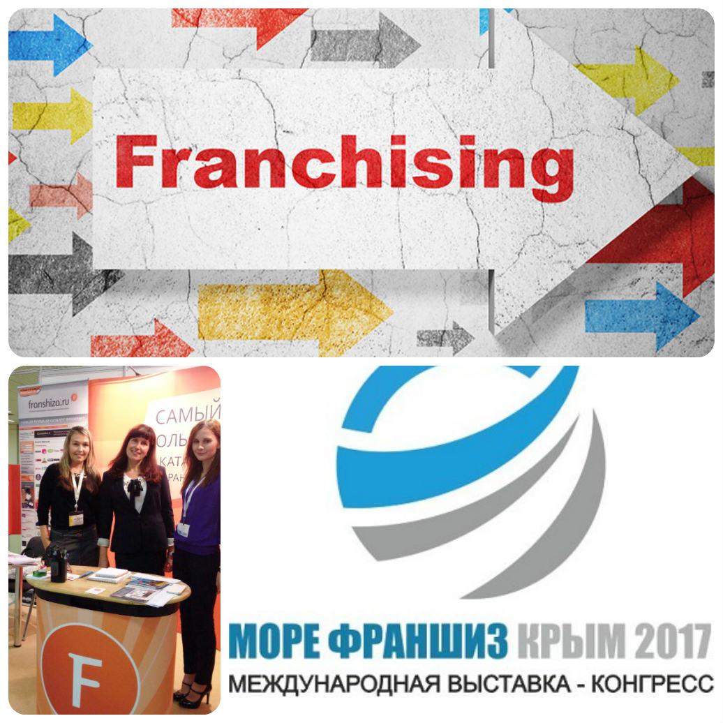 Крым - очень перспективное направление для развития бизнеса
