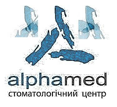 """""""Альфа-Мед"""" стоматологический центр"""