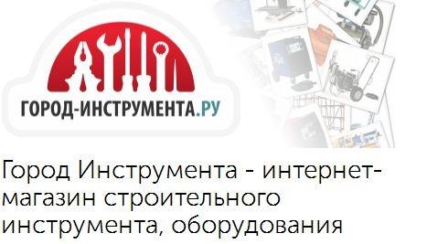 Франшиза Интернет-магазин Город инструмента