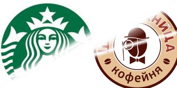 франшизы известных сетей кофеен