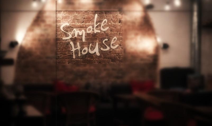 Франшиза кальянной smoke house
