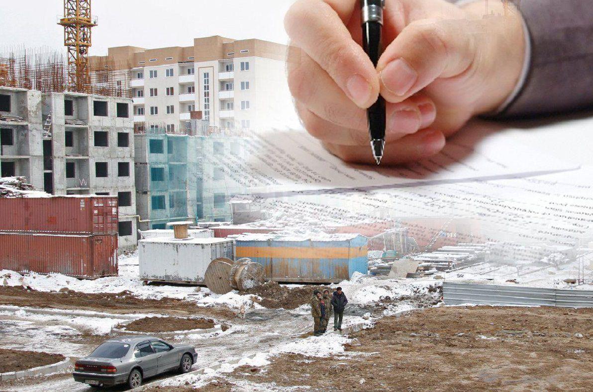 600x397xdolevoe uchastie kvartiry kazakhstan 3.jpg.pagespeed.ic .tI74gbyLb