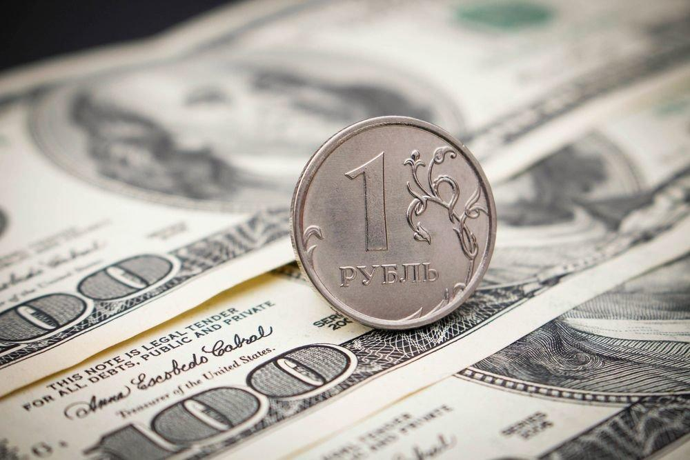 1525411931 rubl dollar depozit d 850