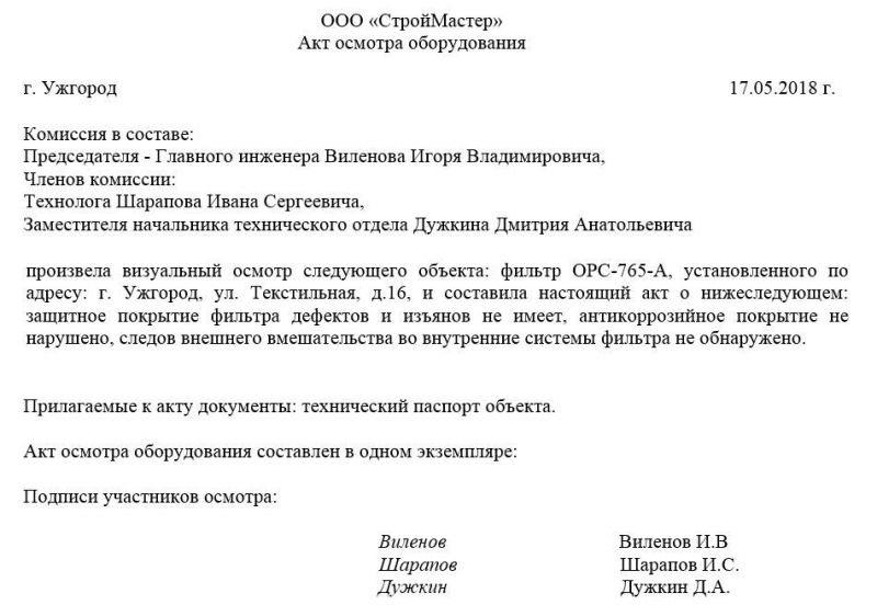 akt osmotra tehnicheskogo sostojanija oborudovanija obrazec i blank 2018 goda ddacf2a