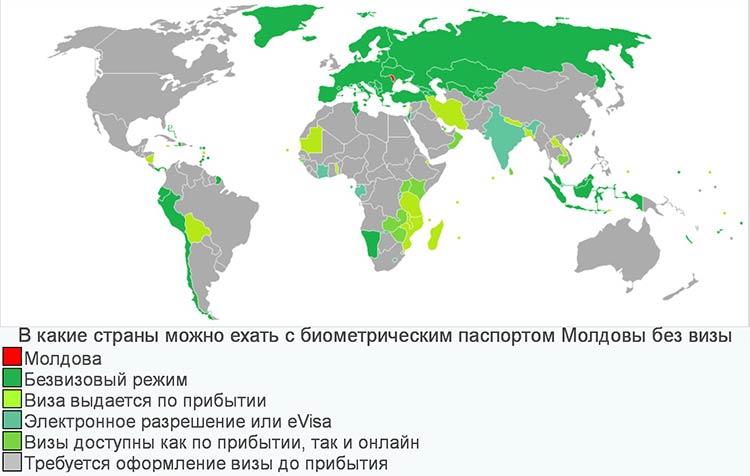 bezvizovye strany dlja grazhdan moldovy v 2018 godu 61df0a3