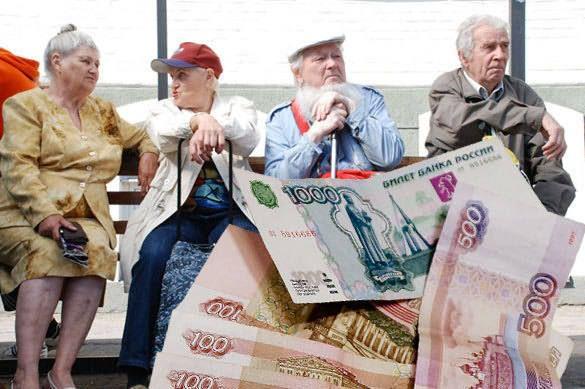 budut li platit pensiju rabotajushhim pensioneram v 2018 godu v rossii vse o pensii cc70162