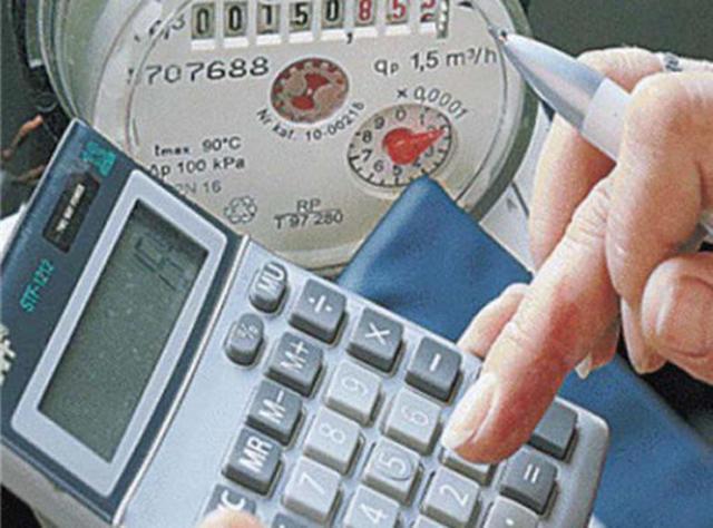 chem utverzhdajutsja tarify na kommunalnye uslugi e2c7179