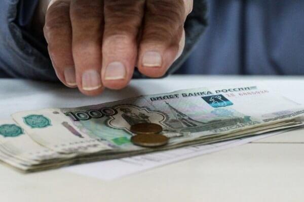 doplata k pensii za detej rozhdennyh do 1990g vse o pensii 9edb702