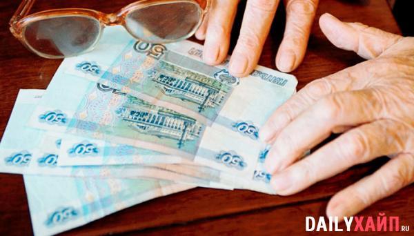edinovremennaja vyplata pensioneram v 2018 godu kogda budet i skolko vse o pensii 85b5d78