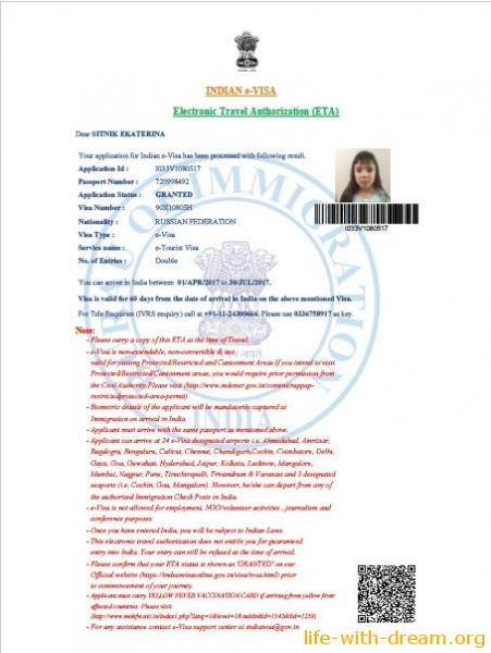 foto na elektronnuju vizu v indiju trebovanija 2018 goda 8d65c69
