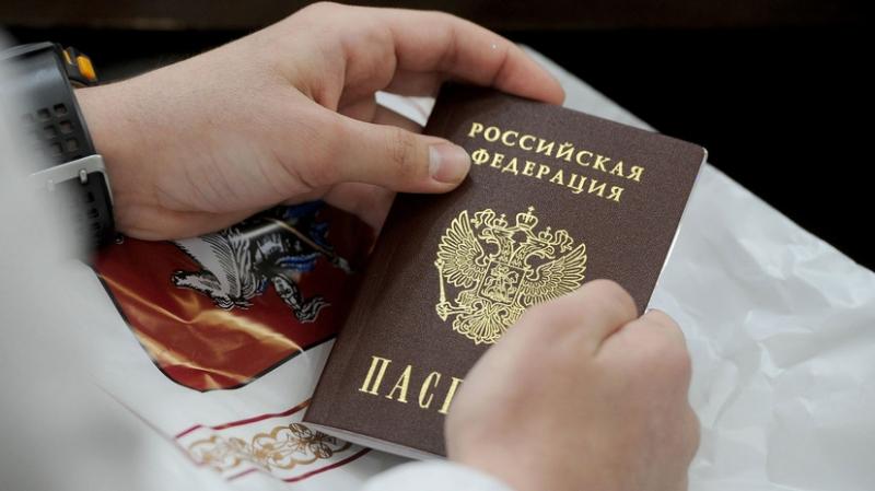 gosduma prinjala zakon ob uproshhenii poluchenija rossijskogo grazhdanstva a5fbcc8