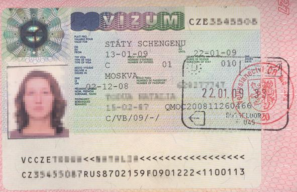 gostevaja viza v chehiju po priglasheniju obrazec oformlenija i spisok dokumentov 1cdb45f