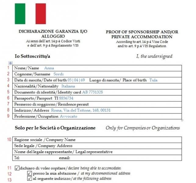 gostevaja viza v italiju po priglasheniju dokumenty i obrazec zapolnenija pisma 57d8159