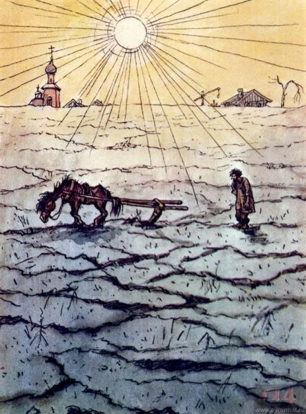 grustilov v istorii odnogo goroda obraz harakteristika erasta andreevicha grustilova 4542d60
