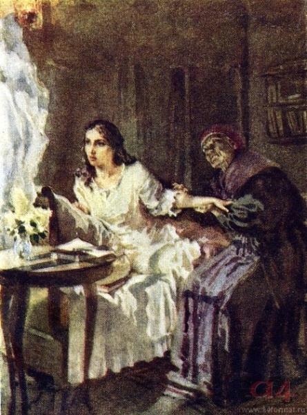 harakteristika tatjany larinoj v romane evgenij onegin pushkina opisanie vneshnosti i haraktera 495a1b7