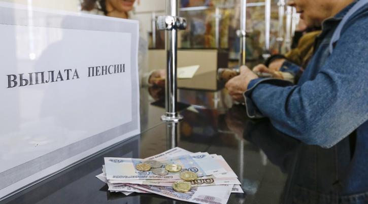 indeksacija socialnyh pensij v 2018 godu poslednie novosti povyshenija pensionnogo obespechenija 1 aprelja v rossii vse o pensii 3b94416