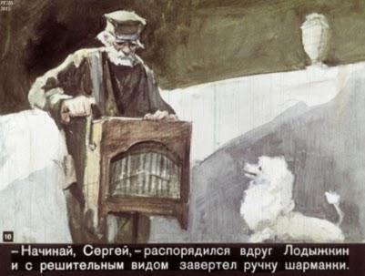 istorija sozdanija rasskaza belyj pudel kuprina a63541e