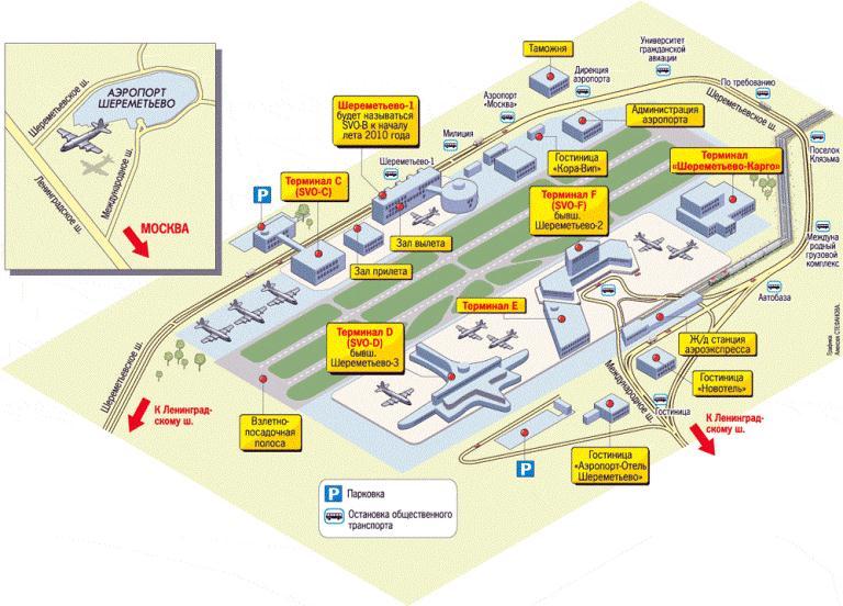 kak ne zabluditsja i ne poterjatsja v aeroportu 5a91d36