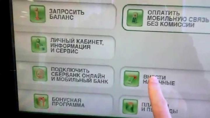 микрозаймы в красноярске онлайн заявка решение сразу