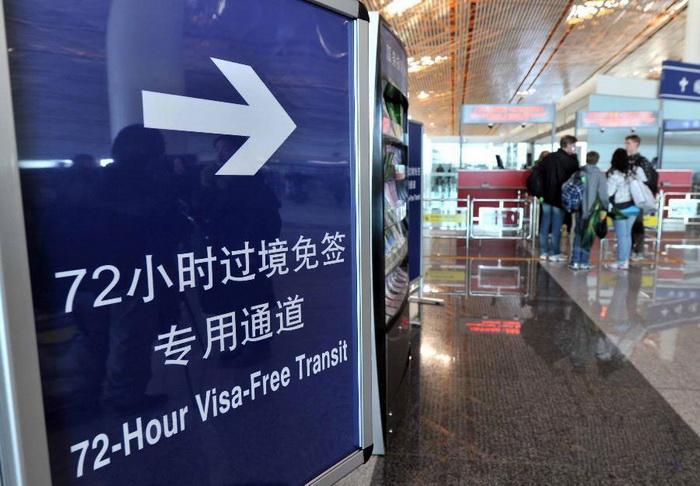 kak poehat iz vladivostoka v kitaj bez vizy v 2018 godu ea05899