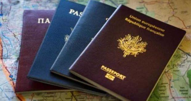 kak poluchit grazhdanstvo i pasport albanii v 2018 godu f9a7539
