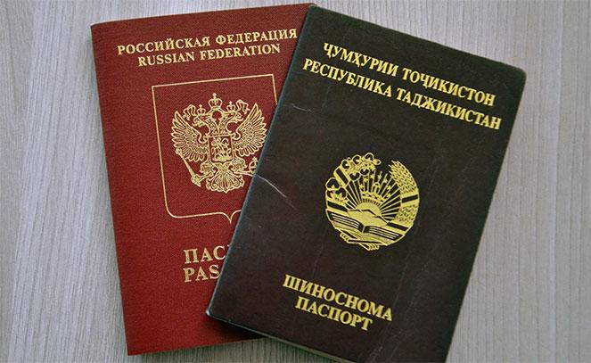 kak poluchit grazhdanstvo i pasport tadzhikistana v 2018 godu 40808e5