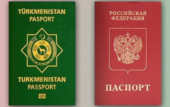 kak poluchit grazhdanstvo i pasport turkmenistana v 2018 godu 1979c63