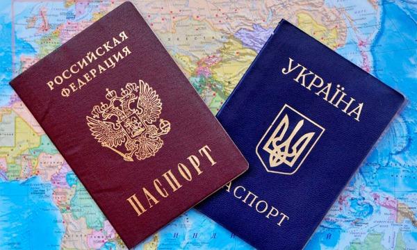 kak poluchit grazhdanstvo ukrainy dlja grazhdan rossii v 2018 godu d1d6261