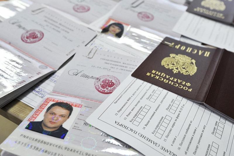 kak pomenjat familiju v pasporte po sobstvennomu zhelaniju c545fb5