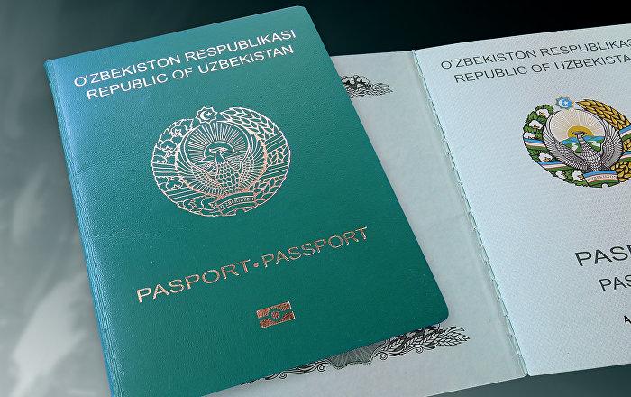 kak pomenjat staryj pasport uzbekistana na novyj biometricheskij v 2018 godu 266c934
