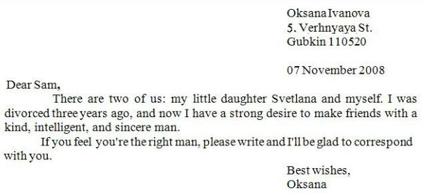 kak pravilno pisat pismo zapros na anglijskom osnovnye pravila i obrazec s perevodom 7618b77