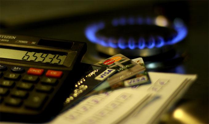 kak uznat zadolzhennost za gaz po licevomu schetu 88ec859
