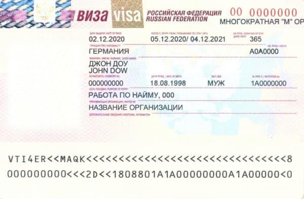kakie dokumenty nuzhny dlja oformlenija i poluchenija vizy v rossiju c55dcd5