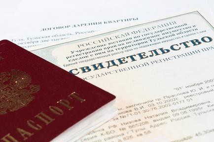 kakov porjadok vstuplenija v nasledstvo po zaveshhaniju po zakonu sroki i dokumenty 9a7a98d