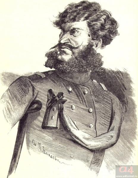 kapitan kopejkin v poeme mertvye dushi obraz harakteristika opisanie c6f498c