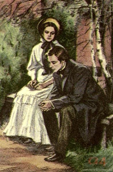 katja lokteva v romane otcy i deti obraz harakteristika opisanie sestra odincovoj 74f38dc