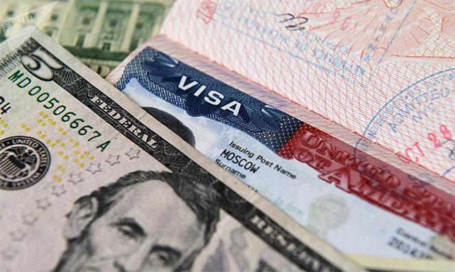 konsulskij i vizovyj servisnyj sbor dlja oplaty poluchenija shengenskoj vizy v 2018 godu e0de084