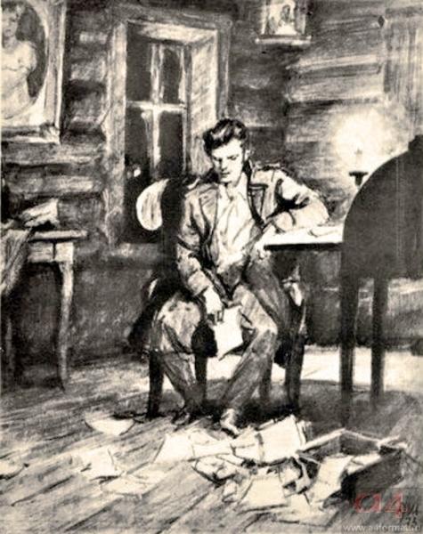 kucher anton v romane dubrovskij obraz harakteristika opisanie c88be48