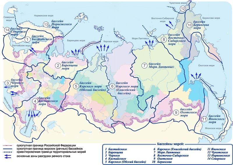 morskie i suhoputnye granicy rossii kakie strany javljajutsja sosedjami fdf7884