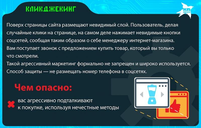 moshenniki v internete i sposoby borby s nimi 0595c6e