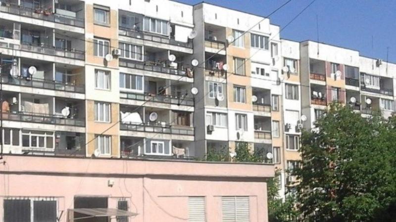 nalogi na nedvizhimost v bolgarii dlja rossijan v 2018 godu 0503f80