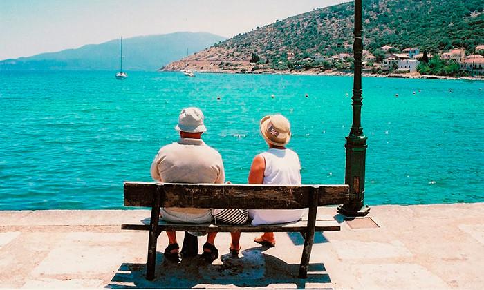 nedorogaja nedvizhimost v bolgarii dlja pensionerov u morja i v gorode 40db80f