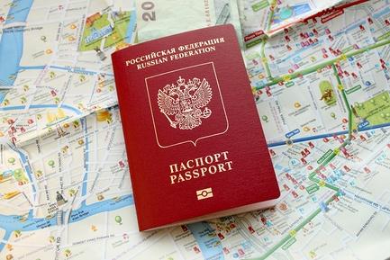 nuzhen li zagranpasport i viza dlja vezda v abhaziju v 2018 godu 3a2b72f