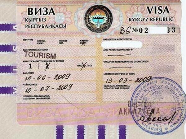 nuzhna li viza i zagranpasport v kirgiziju dlja rossijan v 2018 godu 2d19b28