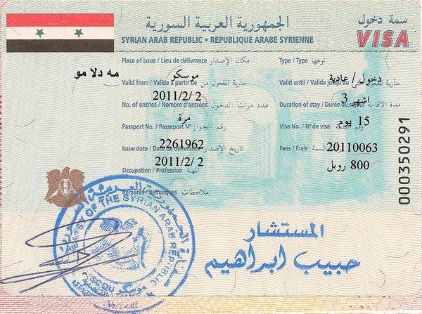 nuzhna li viza v siriju dlja rossijan v 2018 godu 8b77797